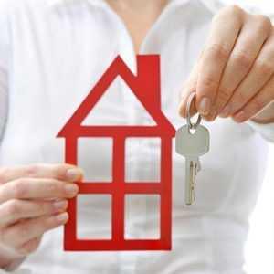 Квартира от государства для семей с низким достатком