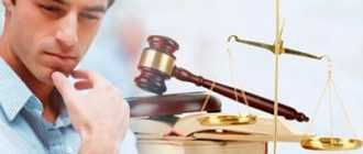 Процесс установления отцовства через суд