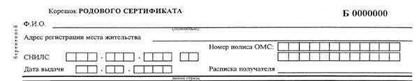 Верхняя часть сертификата