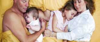 Появление второго ребенка в семье