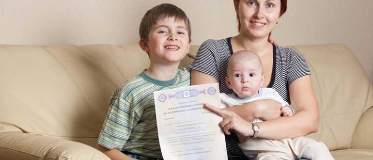 Выплаты на второго ребенка до 1.5 лет