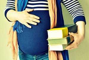 Беременная студентка