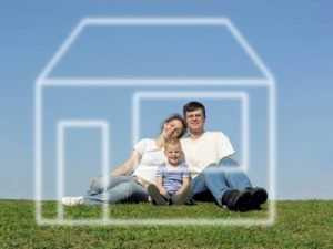 Семья ждет получение жилья
