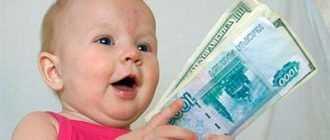Ребенок держит деньги