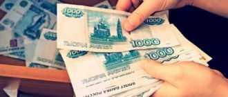 Выплаты на ребенка в Улан-Удэ и Республике Бурятия