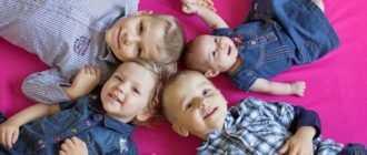 4 ребенка