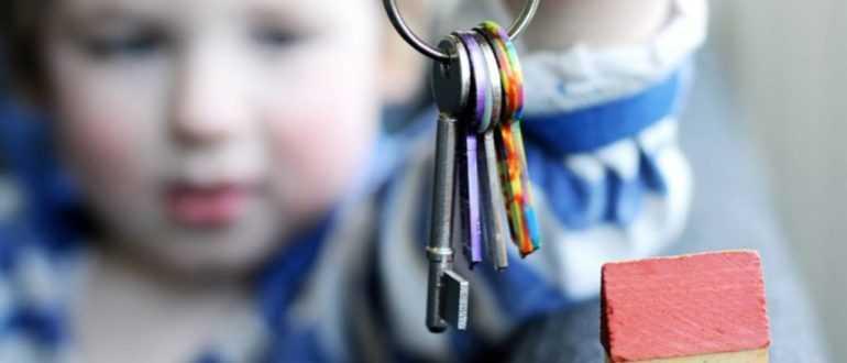 Обязательство о предоставлении доли жилья, купленного на средства маткапитала