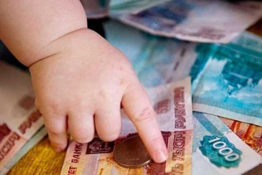 Выплаты на ребенка в Ростове-на-Дону и Ростовской области