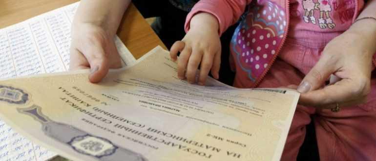 Оформление маткапитала в республике Татарстан и Казани