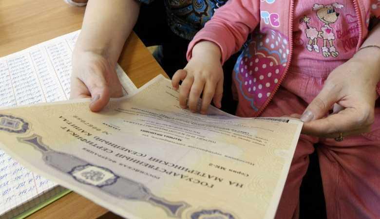 Poluchenie sertifikata