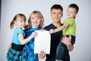 Материнский капитал для решения демографических проблем