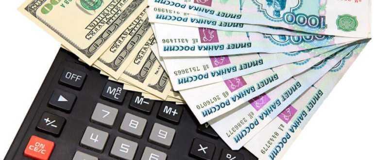 Порядок погашения ипотеки маткапиталом