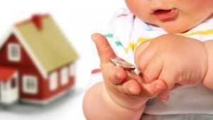 Выплаты на детей в Тульской области