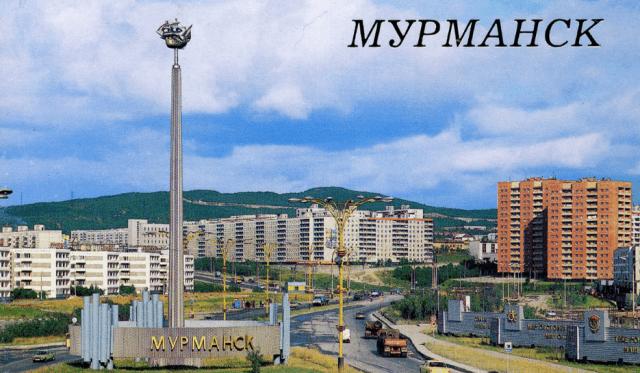 murmansk e1478674019213