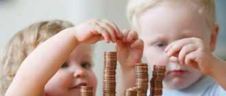 Новое пособие на детей до 3-х лет