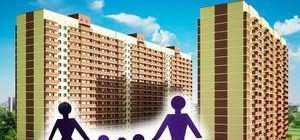 доступное жилье в волгограде