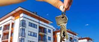 жилищная программа в тюмени