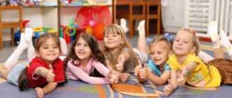 В детский сад с 2-х месяцев