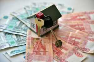 450 тысяч рублей многодетным семьям на погашение ипотеки